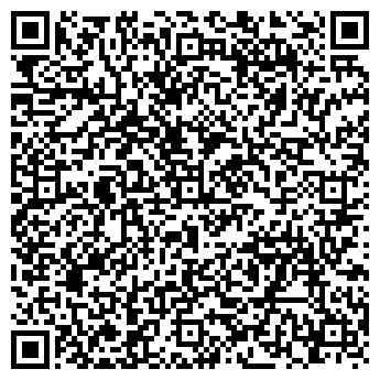 QR-код с контактной информацией организации Внешторгсервис, ООО