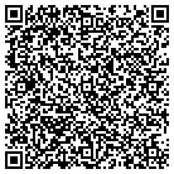 QR-код с контактной информацией организации Горлица, ЧУП