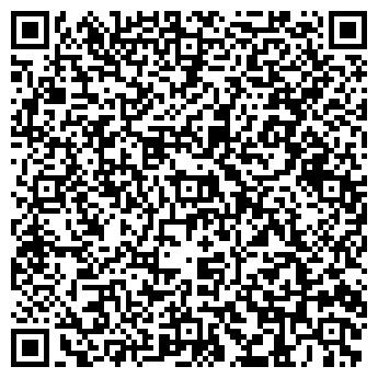 QR-код с контактной информацией организации Алефра, СООО