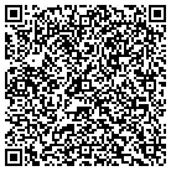 QR-код с контактной информацией организации Белинвестро, ООО