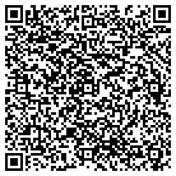 QR-код с контактной информацией организации Альфакосметик, ООО
