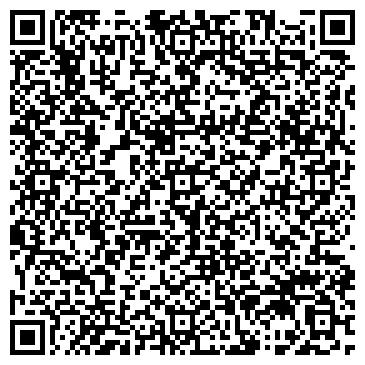 QR-код с контактной информацией организации Эксклюзивкосметик, ООО