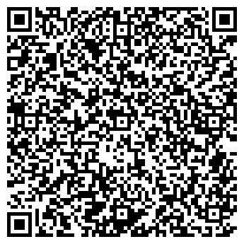QR-код с контактной информацией организации Инкраслав, ИП