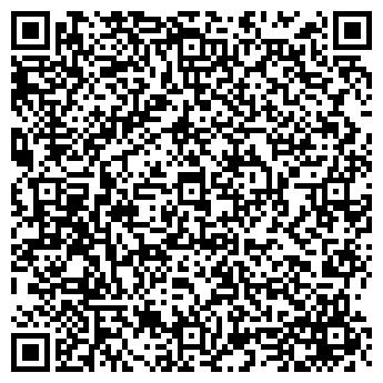 QR-код с контактной информацией организации Гринроуд, ООО