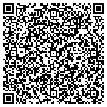 QR-код с контактной информацией организации Косметика плюс, УП