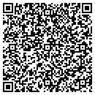 QR-код с контактной информацией организации Кукреш, ЧУП