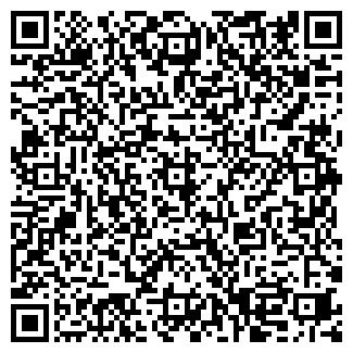 QR-код с контактной информацией организации Джордана (Jordana), ЧУП