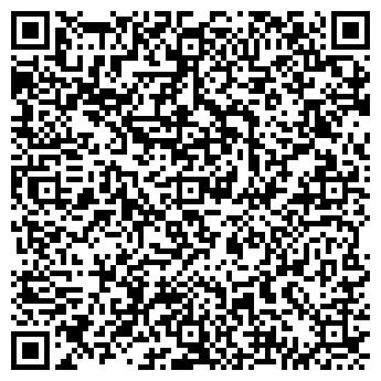 QR-код с контактной информацией организации Релуи Бел, ООО СП