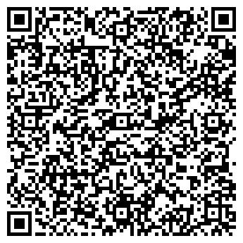 QR-код с контактной информацией организации Белизар, ООО
