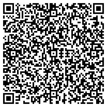 QR-код с контактной информацией организации Гигиенарид, ОДО