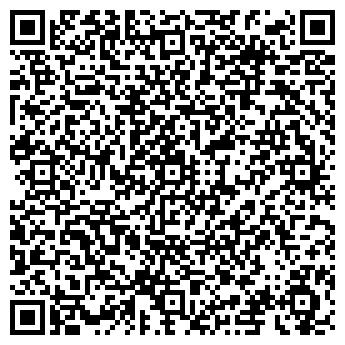QR-код с контактной информацией организации Трофимова Т.Г., ИП