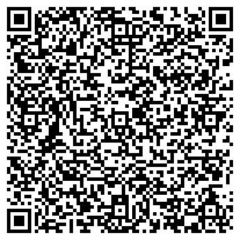 QR-код с контактной информацией организации Флинтон, ОДО