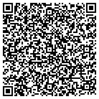 QR-код с контактной информацией организации Элджернон Плюс, ООО