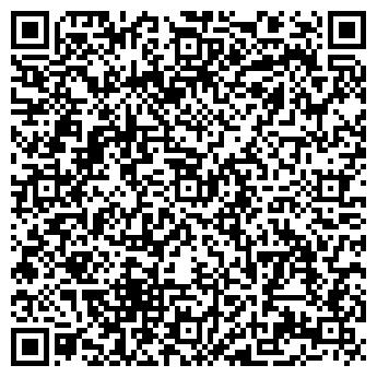QR-код с контактной информацией организации Комплекс-Трэйд, ООО