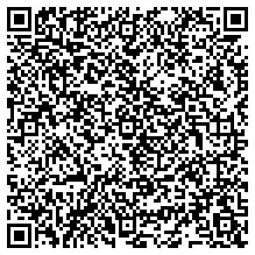 QR-код с контактной информацией организации Дилис Косметик, ЗАО