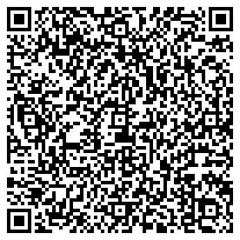 QR-код с контактной информацией организации Мэкси, ТОДО