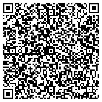 QR-код с контактной информацией организации Wellness Style