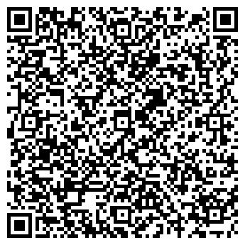 QR-код с контактной информацией организации Фаберлик-РБ, ИООО
