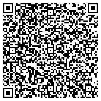 QR-код с контактной информацией организации ФитоВит, ОДО