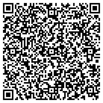 QR-код с контактной информацией организации ЭфесТА, ООО