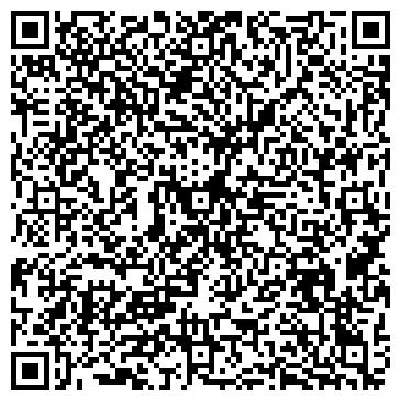 QR-код с контактной информацией организации ТианДе (TianDe), Компания