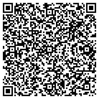 QR-код с контактной информацией организации Химуран, УП