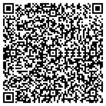 QR-код с контактной информацией организации НС-Бел, ООО