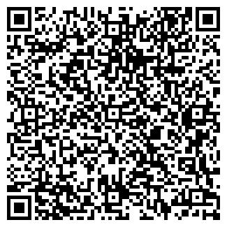 QR-код с контактной информацией организации АЛЕНУШКА, ТОО