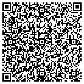 QR-код с контактной информацией организации Люкс-Визаж, ООО