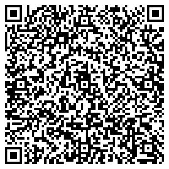 QR-код с контактной информацией организации Бинэри, ООО