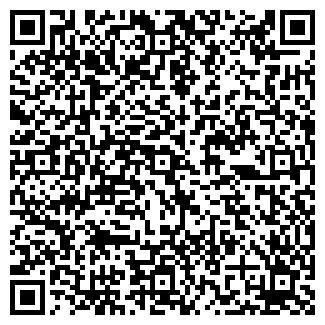 QR-код с контактной информацией организации Ресторан Охота