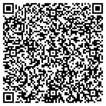 QR-код с контактной информацией организации Гобексервис, ООО