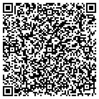 QR-код с контактной информацией организации Бьюти Групп, СООО