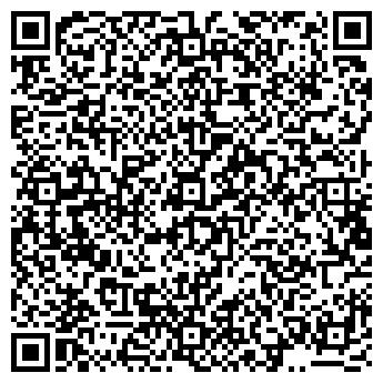 QR-код с контактной информацией организации Глобал Медиа, ООО