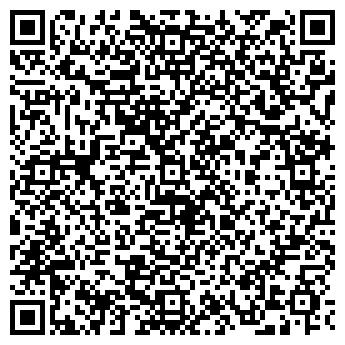 QR-код с контактной информацией организации Высший стиль, УП