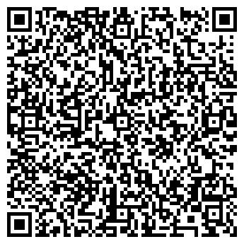 QR-код с контактной информацией организации Ультрамедтех, ЗАО