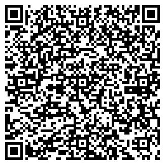 QR-код с контактной информацией организации ДЖАЛЫКОВО ЗАО