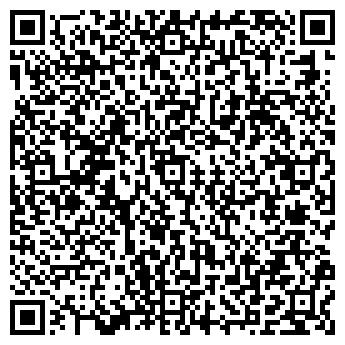 QR-код с контактной информацией организации Рубанов В. А., ИП