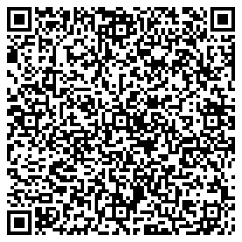 QR-код с контактной информацией организации Красота Профи, ЧП