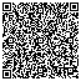 QR-код с контактной информацией организации Кумка, СПД