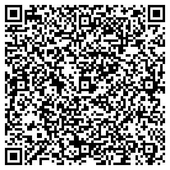 QR-код с контактной информацией организации Глобал Бизнес, ООО