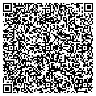 QR-код с контактной информацией организации Беур (BeURRe), ЧП