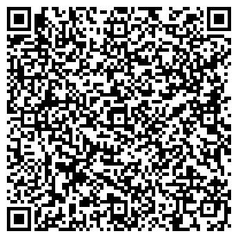 QR-код с контактной информацией организации Инжи (Ingi), ЧП
