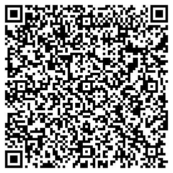 QR-код с контактной информацией организации Дюмак, ООО