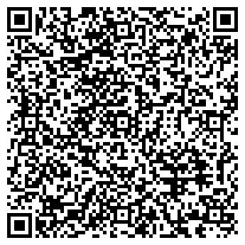 QR-код с контактной информацией организации ЛАГАНСКИЙ РЫБОЗАВОД