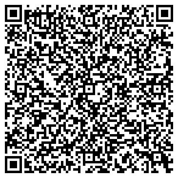 QR-код с контактной информацией организации Флори спрей, ООО