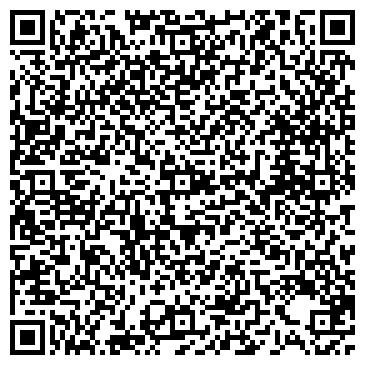 QR-код с контактной информацией организации Комфортный отдых, ЧП