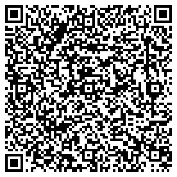 QR-код с контактной информацией организации Инги,ЧП