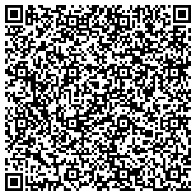 QR-код с контактной информацией организации Коктем, ТОО
