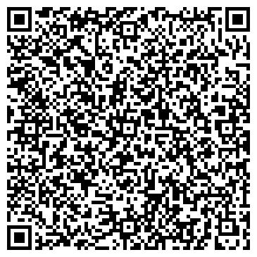 QR-код с контактной информацией организации Amira Crystals (Амира Кристалс), ИП